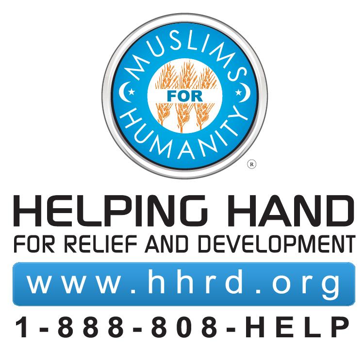 HHRD LOGO website+ph-01